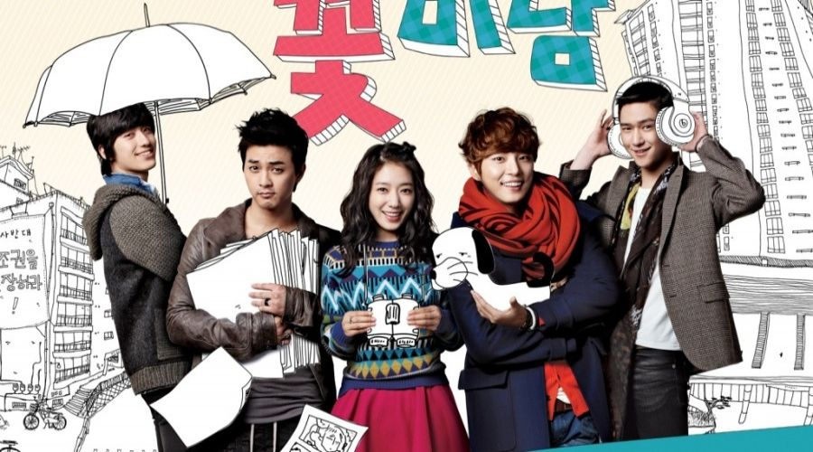 Flower Boy Next Door - İnceleme